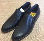 Ботинки форменные,черные