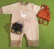 Одежда для малыша 3-9 мес