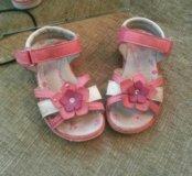 Детская обувь)))