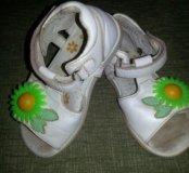 Детские обувь, КОЖА!