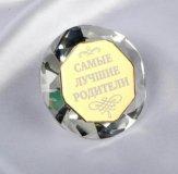 Наградной кристалл