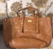 Классная большая сумка