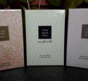 Три парфюм от эйвон