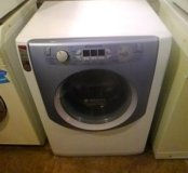 Ariston-hotpoint aqualtis aq7f 05 u