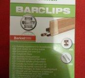 Клипсы для плинтуса Barlinek. Новая упаковка