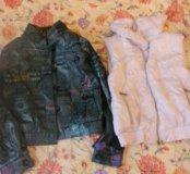 Куртка и жилет девочке