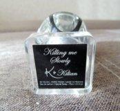 Kilian, killing me slowly