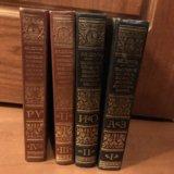 Словари Даля. 4 тома