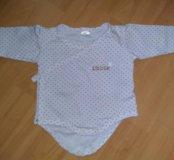 Набор одежды для новорожденного