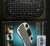 Беспроводная мини клавиатура джойстик пульт.