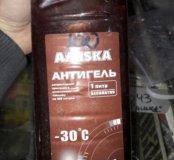 Антигель -30градусов
