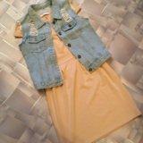 Платье+жилет