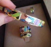 Серьги кольца и браслет ( комплект)👑