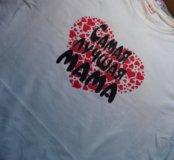 Для мамы и папы футболки с печатью