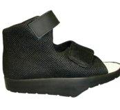 Обувь барука