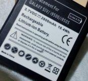 Батарея Li-ion samsung galaxy s4