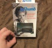 Dr. Thumb