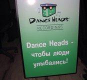 Рекламная конструкция для студии Dance Heads