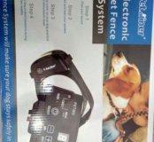 Электронный забор для собак