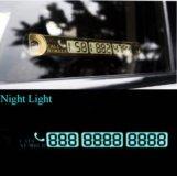 Панелька для номера телефона в машину
