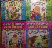 15 детских книжек стихов как новые, цена за все 15