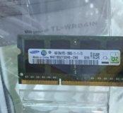 Оперативное планка на ноутбук 4 Гбайт