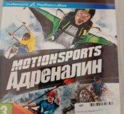 Новый диск для ps3 Motion Sports Адреналин