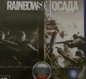 Rainbow six осада ps4 новый