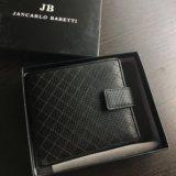 Мужской кошелёк в клетку JB (c-036)