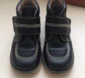 Продаю ботиночки на мальчика 26 размер!