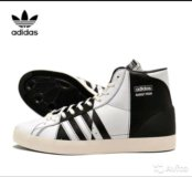 Adidas Basket Profi