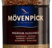Кофе растворимый Movenpick Premium Elegance 100 гр