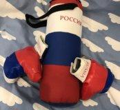 Груша и перчатки , отличный подарок для мальчика