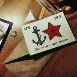 Крафтовый конверт C6 11*16