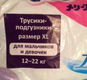 Merries XL (12-22 кг) Подгузники-трусики
