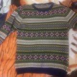 Мужской свитер новый!!!размер s