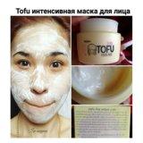 Mistine Tofu интенсивная маска для лица