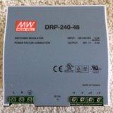 Источник питания 48 вольт DRP-240-48