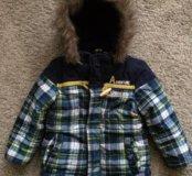 Куртка на холодную осень/тёплую зиму