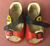 Ташиорто сандали для мальчика 18 р