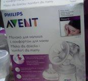 Молокоотсос Avent ручной + 2-е бутылочки Avent