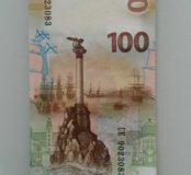 Памятная банкнота Крым и Севастополь