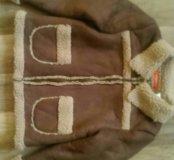Куртка 98 см.