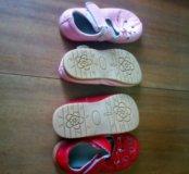 Туфли детские кожа