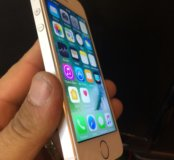 Iphone 5s silver идеал