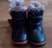 Зимние ботиночки сказка