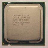 Core 2 Duo E7200 LGA775,