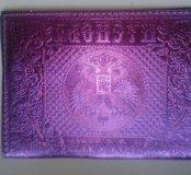 Новая кожаная обложка на паспорт