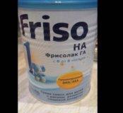 Фрисолак ГА / Friso HA