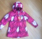 Новая куртка Рейма Reima р122